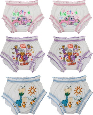 Day By Day Stylish Appeal Boy's Bloomer