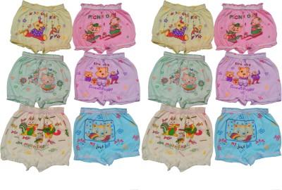 Shanti Store Baby Boys, Baby Girls Bloomer