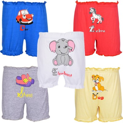 Gkidz Baby Boy's Bloomer