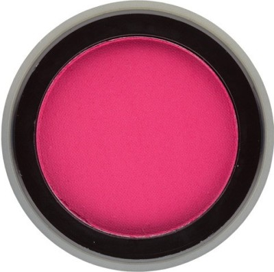 Bodyography Pure Pigment Expressions Eye Shadow Primrose (4106)