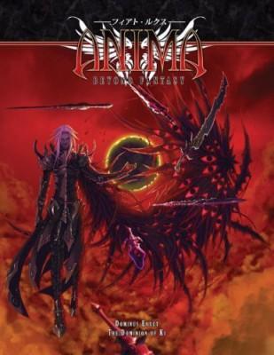 Fantasy Flight Games Anima Rpg Dominus Exxet The Dominion Of Ki Board Game