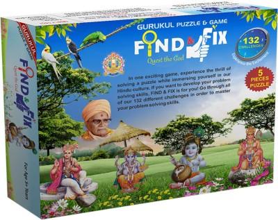 Rajkot gurukul gp01 Board Game