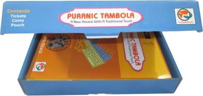 Lokahitam Puranic Tambola Board Game