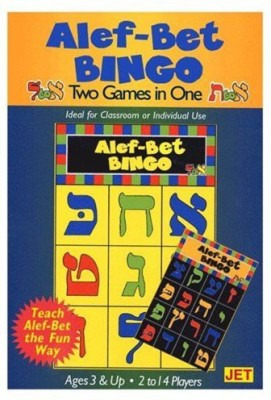Jewish Educational Toys Alefbet Twoin One Board Game
