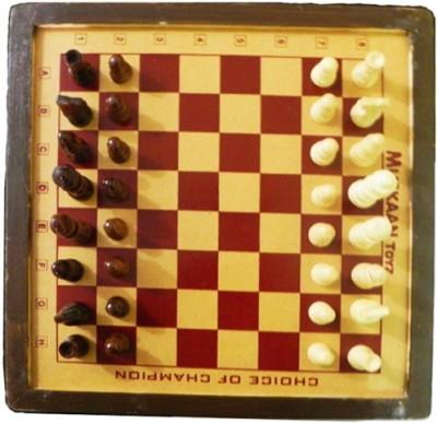 Muskaan Toyz Golden Chess Board Game