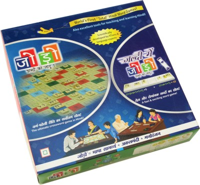 Out-Box Edutainment Jodo+Jaldi Mein Jodo Combo Board Game