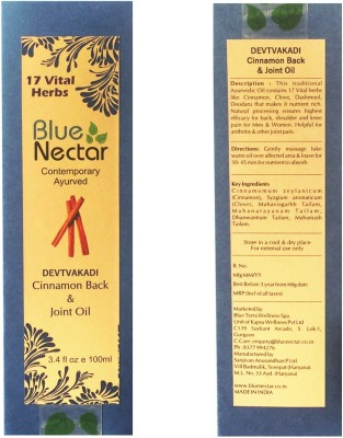 Blue Nectar Devtvakadi Cinnamon Ayurvedic Herbal Body Pain Back & Joint Oil Liquid