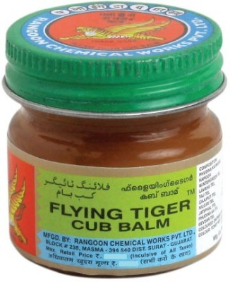 Flying Tiger Cub Body Pain Relief Balm Cream(7 g)