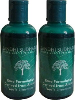 Sandhi Sudharak Ayurvedic Full Massage herbal Oil