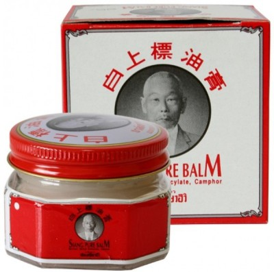 Siang Pure White Balm for Pain Relief 40g Balm(40 g)
