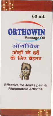 Venus Ayurveda Orthowin Kit For Joints Pain Oil(130 g)