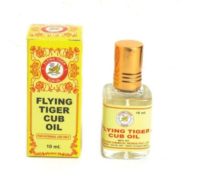 Flying Tiger Cub Body Pain Relief Oil(10 ml)