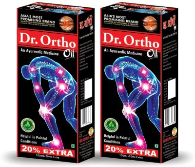 Dr Ortho Joint Pain Relief Oil X 2 Oil(120 ml)