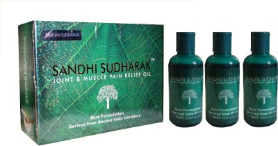 Sandhi Sudharak Ayurvedic Full Massage Better Than Sudhasudha Oil