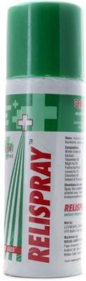 Midas Care Relispray Spray