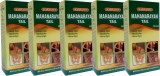 KARNANI Mahanarayan herbal pain relief o...