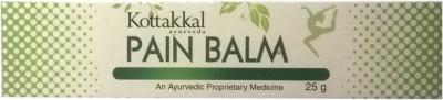 ARYA VAIDYA SALA KOTTAKKAL Pain Balm Cream