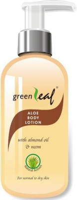 Green Leaf Natural Body Lotion