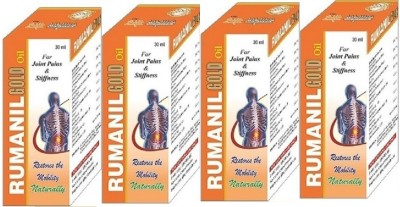 Dharmani Health and Fitness Co. RUMANIL GOLD Joint Pain Oil
