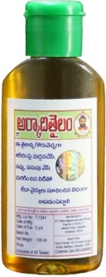 Siddha Nagarjuna Ayurveda Pharmacy Arkadi Tailam(100 ml)