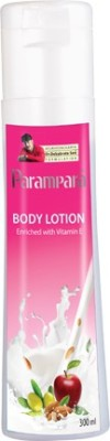 Parampara Body Lotion
