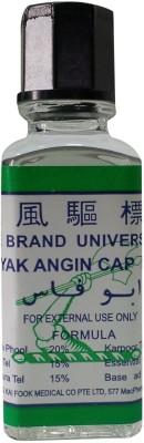 LKF Axe Brand Universal Oil (3ml x 4)