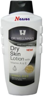 Nanson Dry Skin lotion With Vitamin A & E