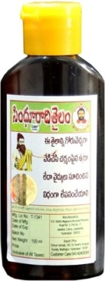 Siddha Nagarjuna Ayurveda Pharmacy Sinduradi Tailam ( Psoriasis & Skin Problems )