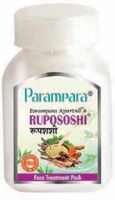 Parampara Ayurved Ruposhoshi Face Pack