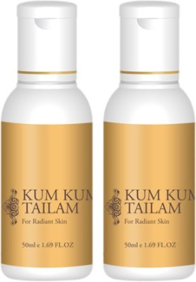 Kum Kumadi Tailam for Healthy, Radiant and Fair Skin (50ml) (Pack of 2)