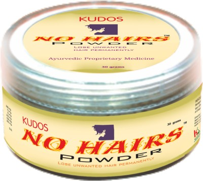 Kudos No Hairs Powder