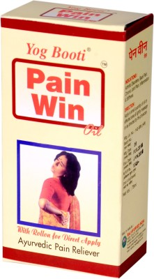 Yogbooti Message Oil For Pain Relief