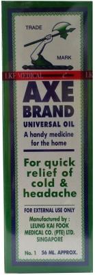LKF Axe Brand Universal Oil 56ml Pack of 2