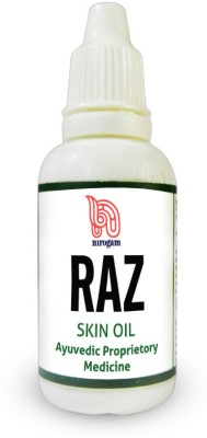 Nirogam Raz Oil