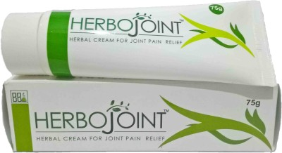HerboJoint Herbal cream for Joint pain relief(75 g)