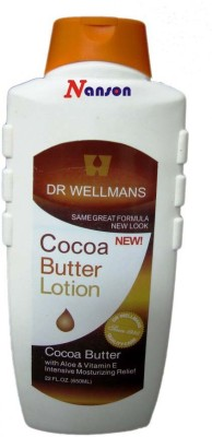 Nanson Cocoa Butter Lotion