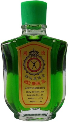 LKF Gold Medal Medicated Oil 25ml Pack of 2