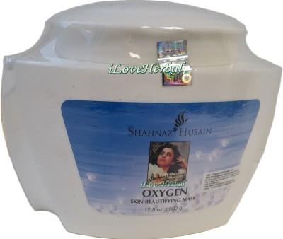 Shahnaz Husain oxygen skin mask