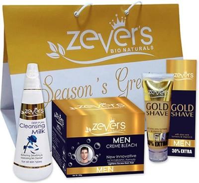 Zever grooming kit (men)