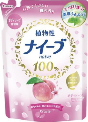 Kracie(Kanebo Home Products) Naive Peach Leaf by Kracie Refill