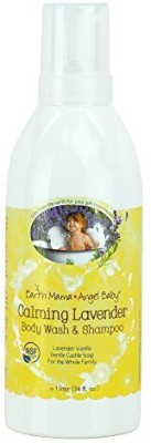 Earth Mama Angel Baby Organic Shampoo and Lavender Fluid