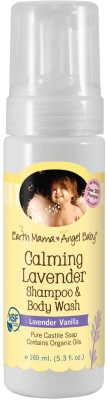 Earth Mama Angel Baby Shampoo And Body Wash Calming Lavender