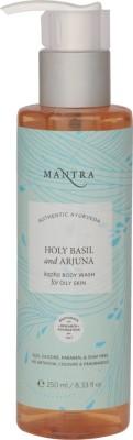 Mantra Holy Basil And Arjuna Kapha Body Wash For Oily Skin
