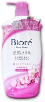 Bioré Biore Kyoto Sakura Cherry Blossom by Kao