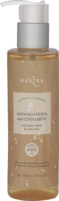 Mantra Ashwagandha & Cinnamon Vata Body Wash