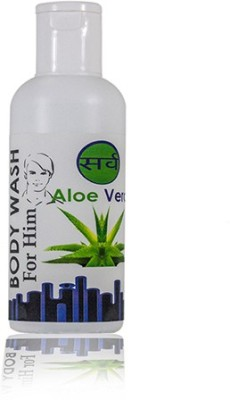 Sarv Aloe Vera Body Wash For Him