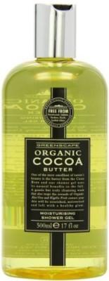 Greenscape Organic COCOA BUTTER Natural Moisturisng