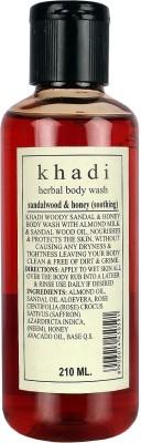 khadi Natural Sandalwood & Honey Soothing Herbal Body Wash