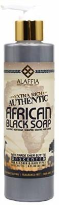 Alaffia Cocoa Butter Body Cream Vanilla Mocha