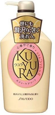 KUYURA Shiseido Kuyura Revitalizing oral